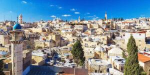 День Єрусалима