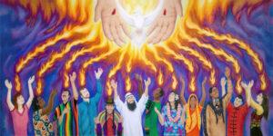 День Святої Трійці. П'ятидесятниця