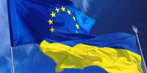 Україна увійшла до Ради Європи